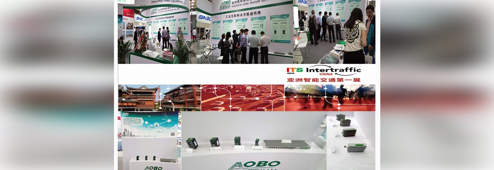 AOBO showing latest Solutions and Products at ITS Asia