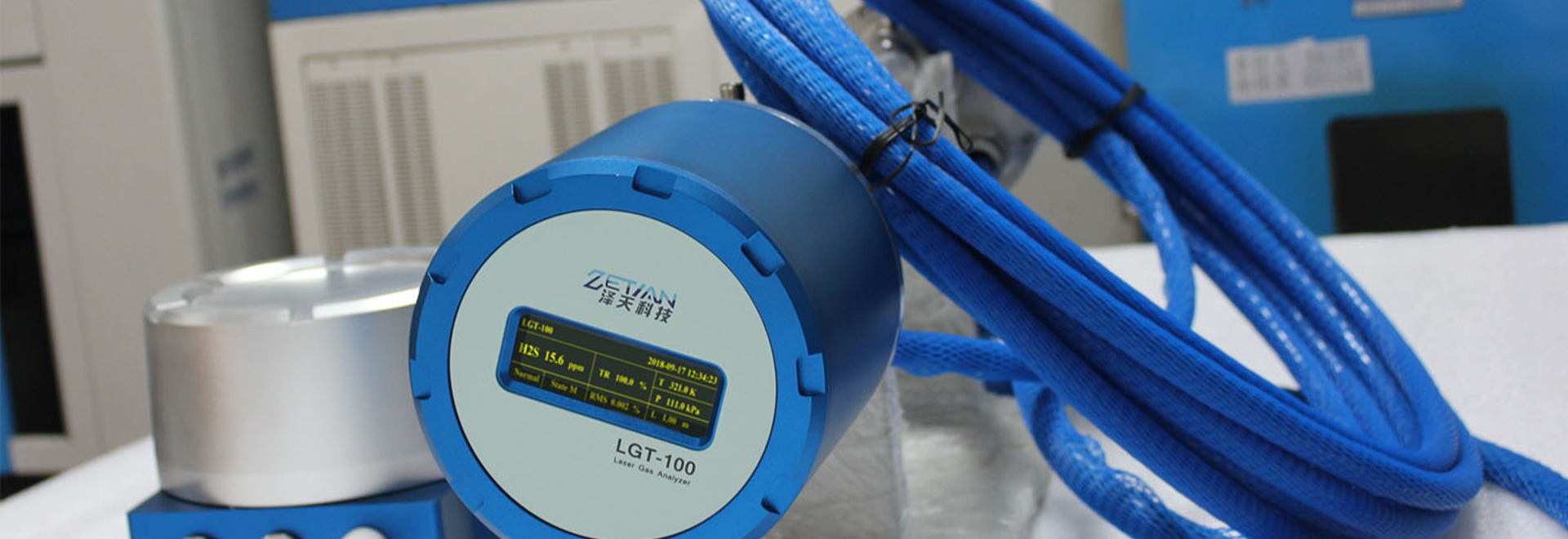 ATEX Certificates for LGT-1000 Laser Gas Analyzer