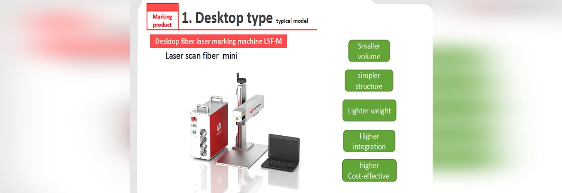 Desktop fiber laser marking machine LSF-M