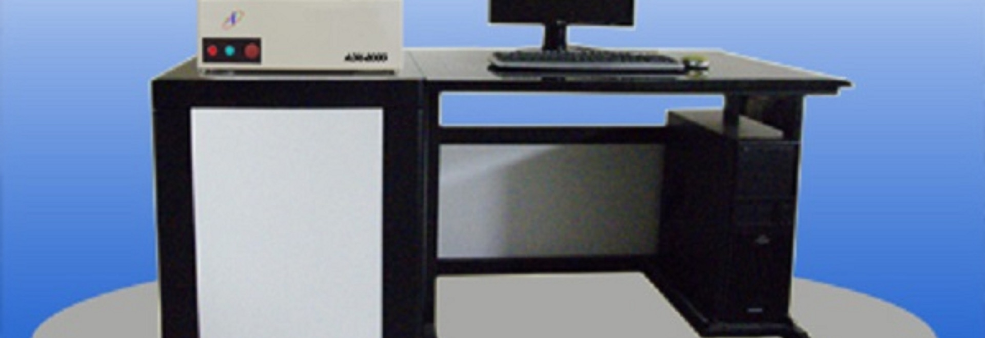 Desktop XRD