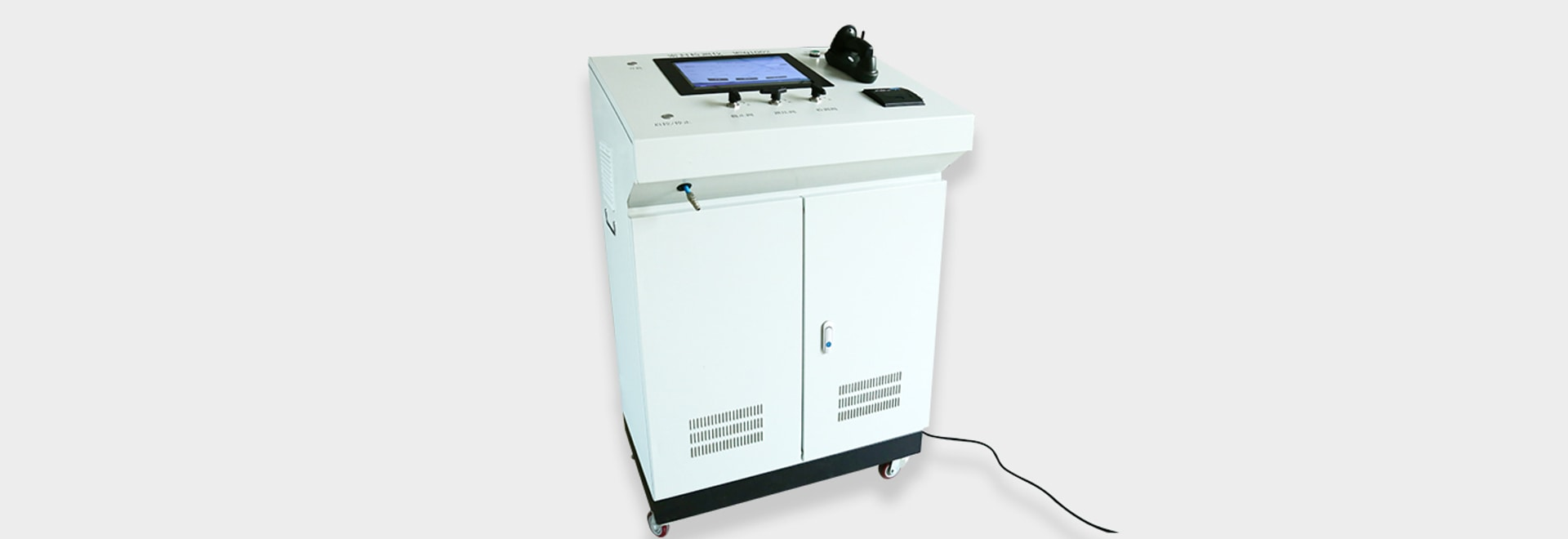 Differential Pressure Leak Detection Instrument
