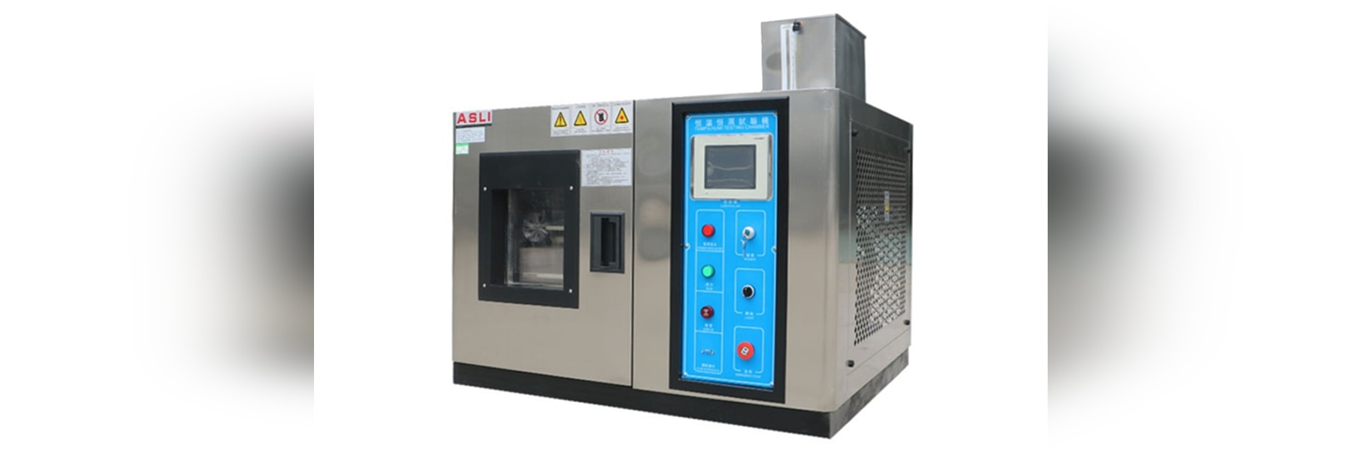 DTH-80A Desktop Temperature Humidity Test Chamber
