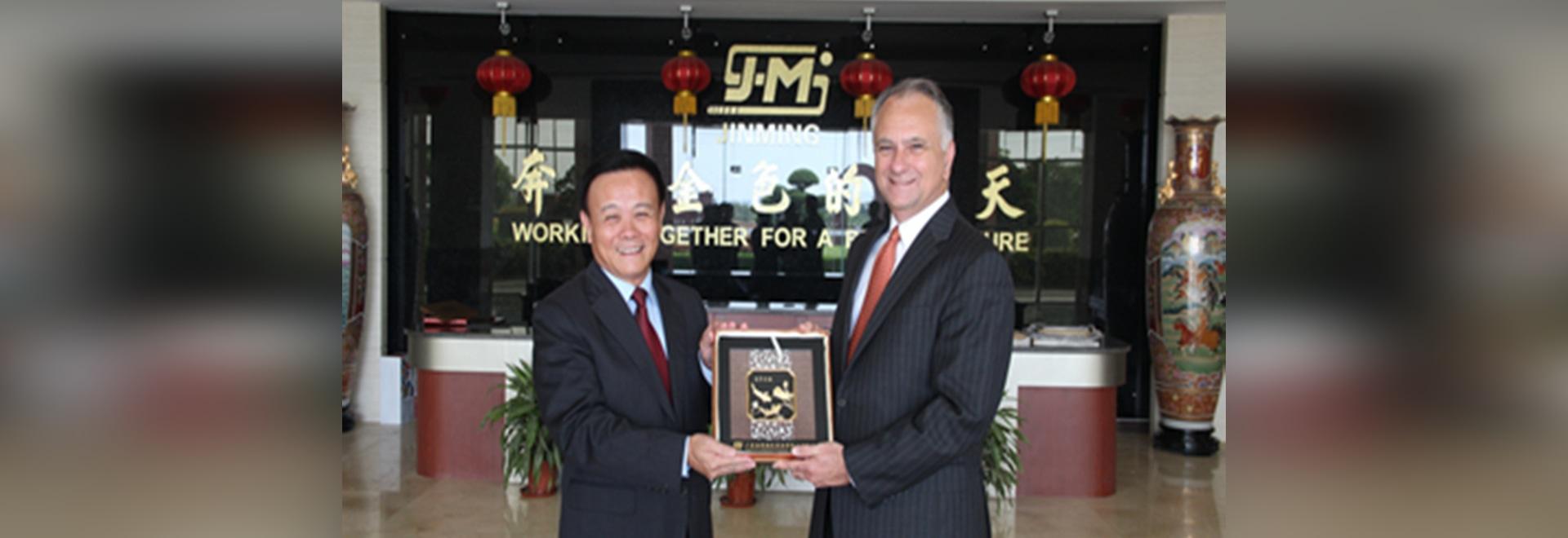 "ExxonMobil Awarded Jinming Its ""Global Strategic Partner"""