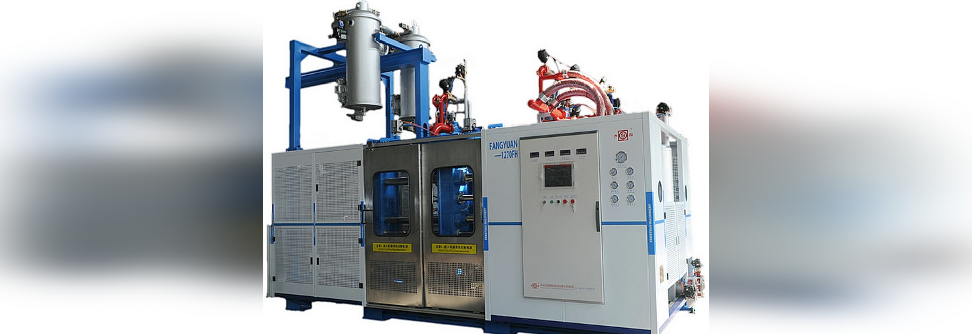 Fangyuan EPS shape molding machine / high-efficiency / automatic / with vacuum cycle