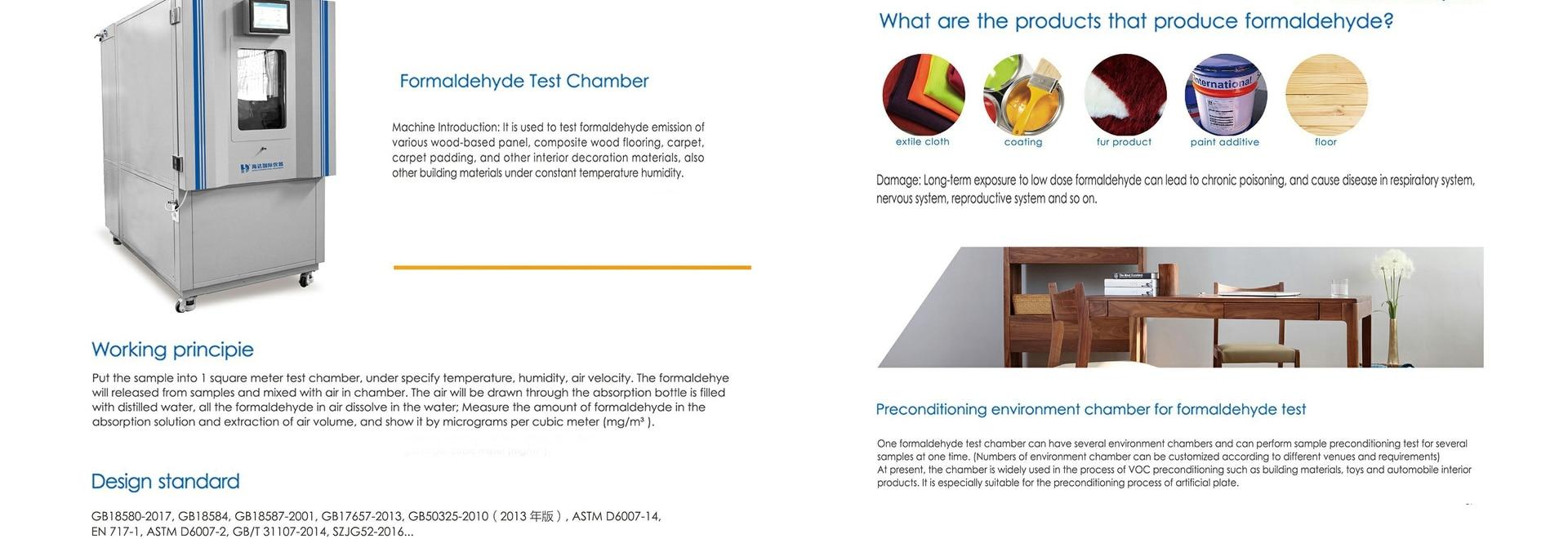 Formaldehyde Test Chamber Dongguan Guangdong China Haida Equipment Co Ltd