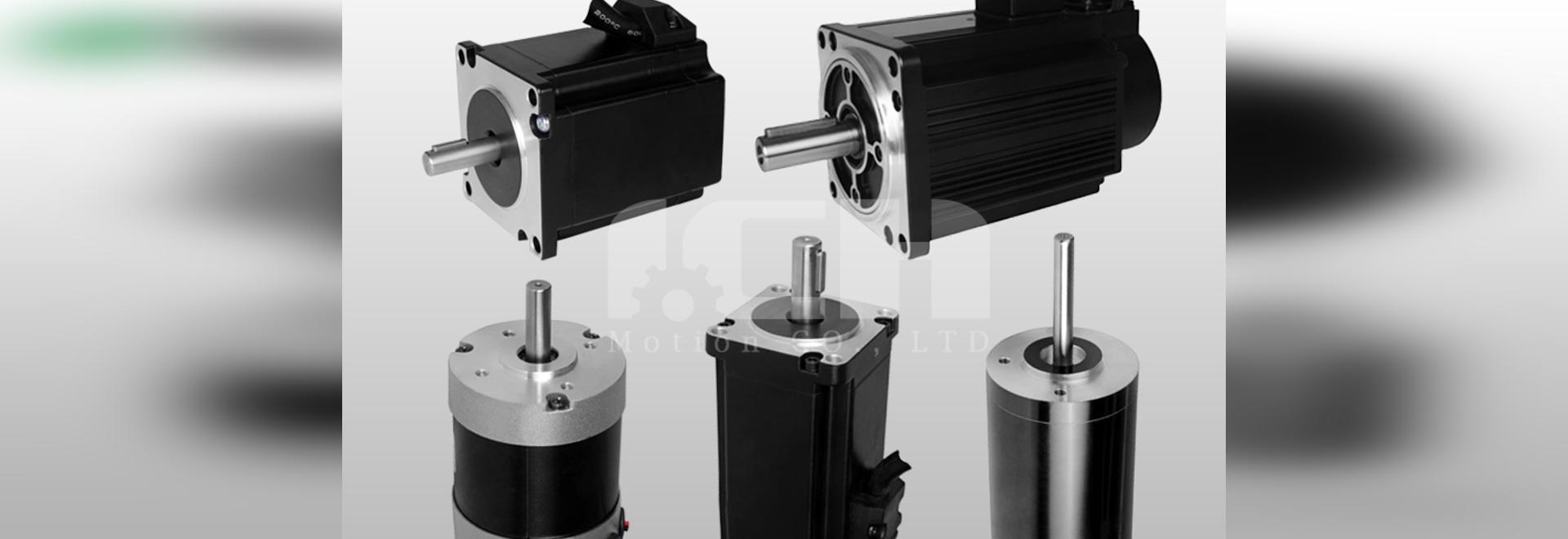 Four applications of brushless motor in household appliances market