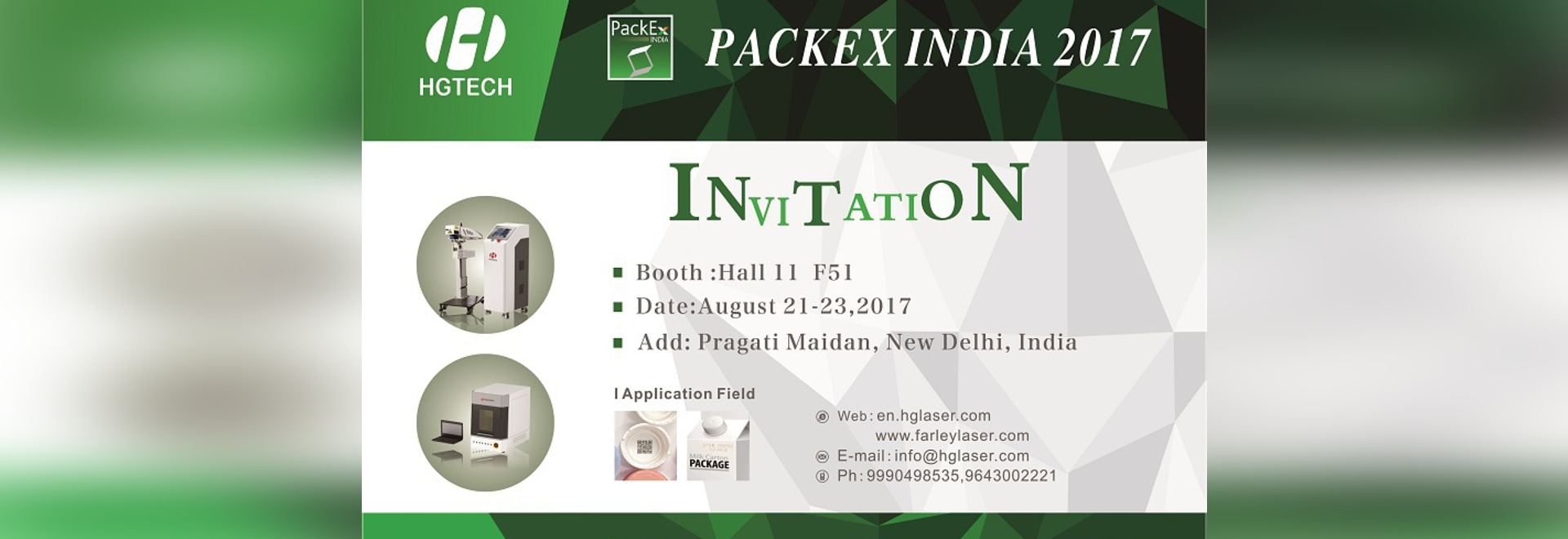 HGTECH Attending PackEx India 2017 this August