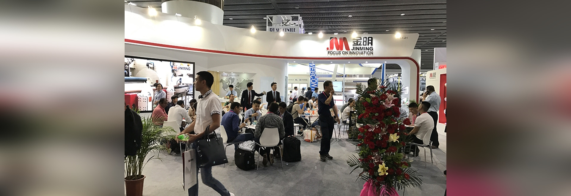 Jinming at Chinaplas 2017: Tailored solution for complete range of film machinery