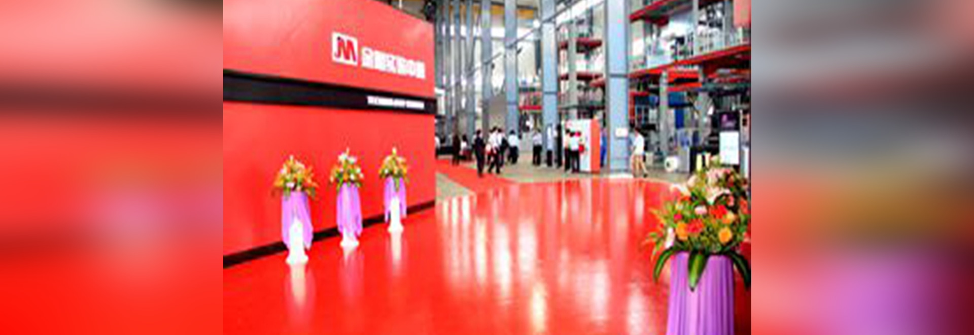 Jinming Technology Center Receives Initial Equipment Test