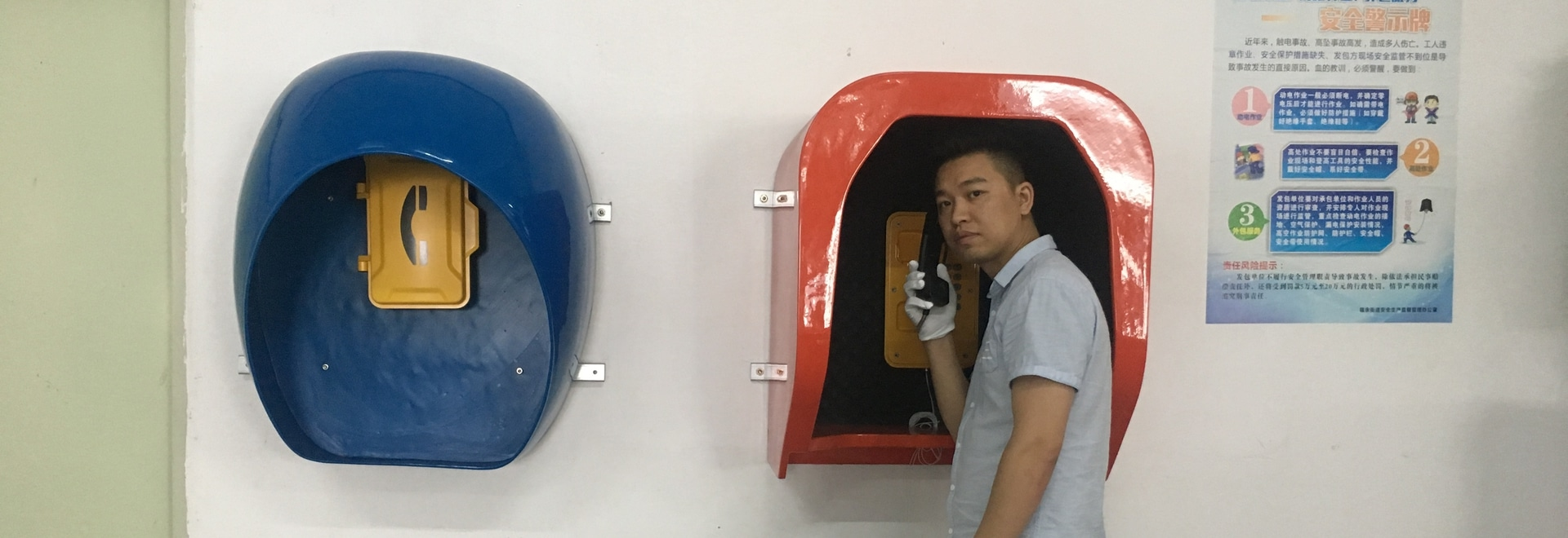JR outdoor telephone booths had installed in a mold factory in China