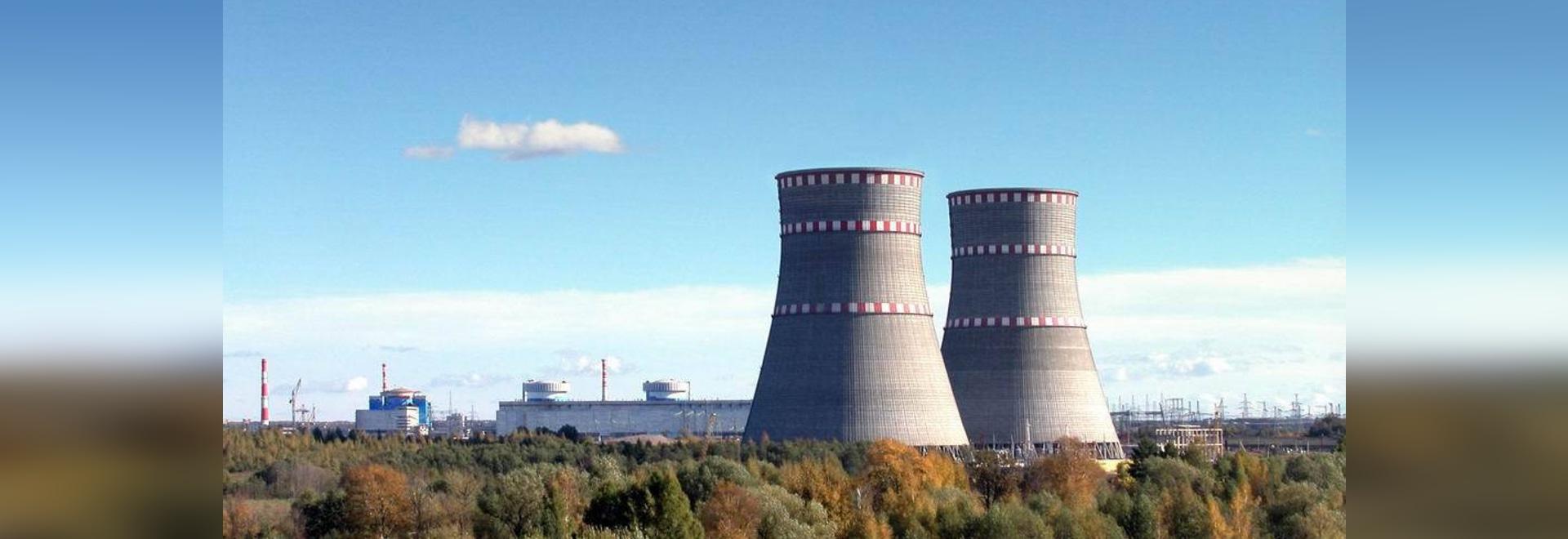 Kalininskaya Power Plant