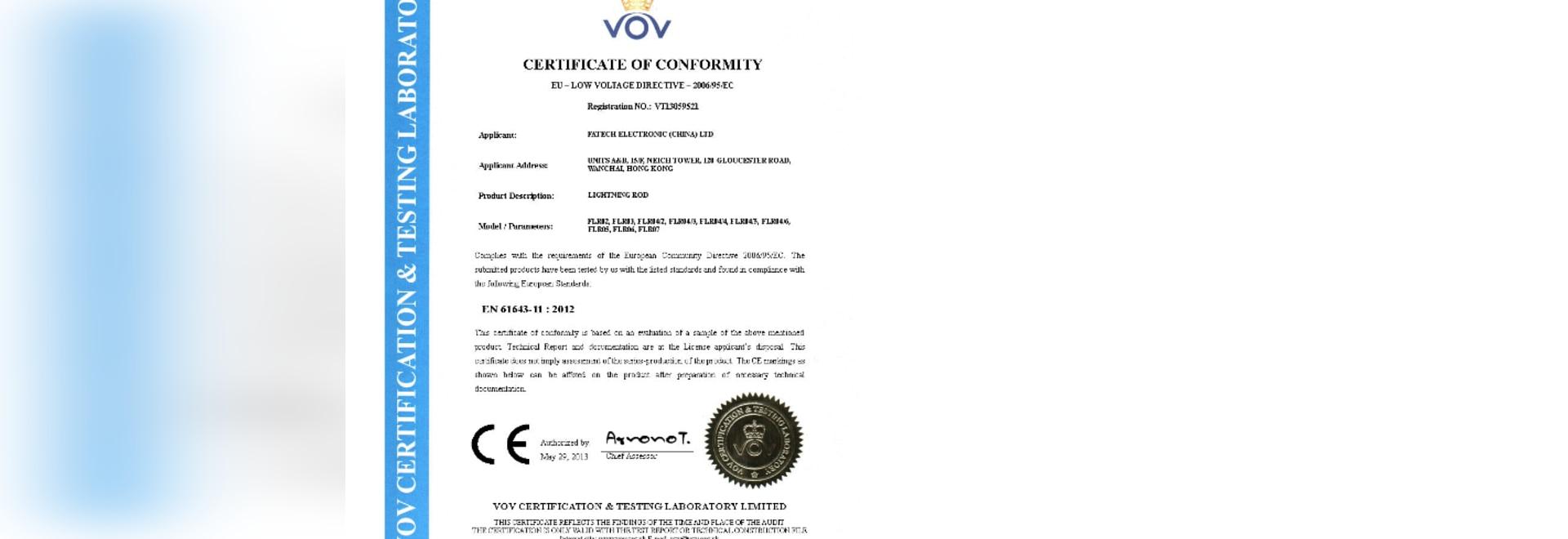 ligtning rods CE certificate