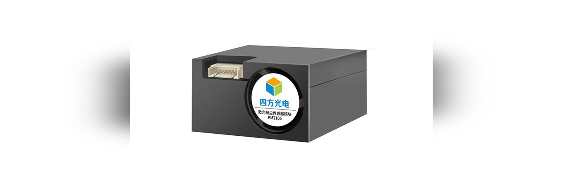New Release Laser Particle Sensor PM2105