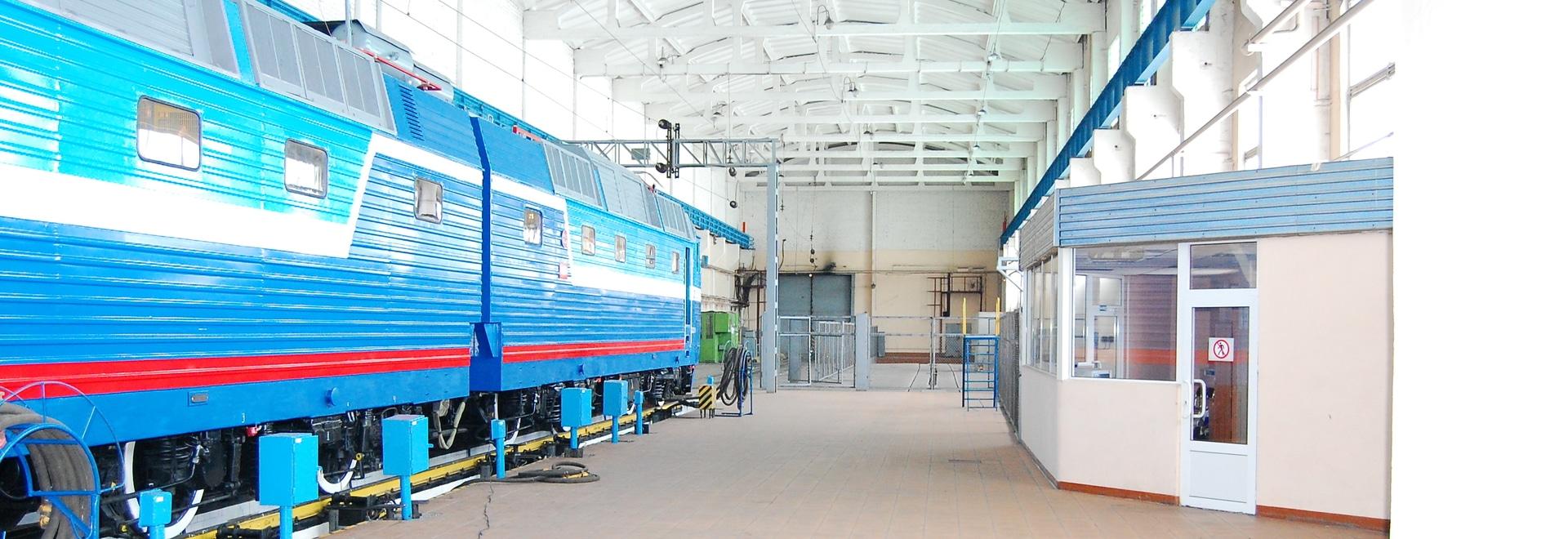 Repairing depot