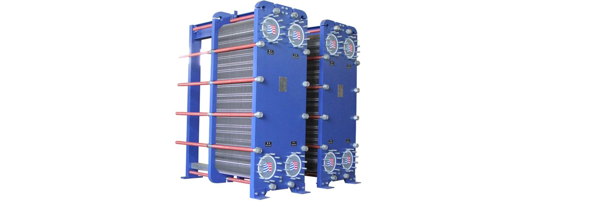 SmartHeat Plate Heat Exchanger