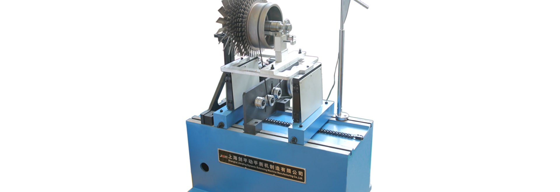 Turbo Pump Balancing Machine