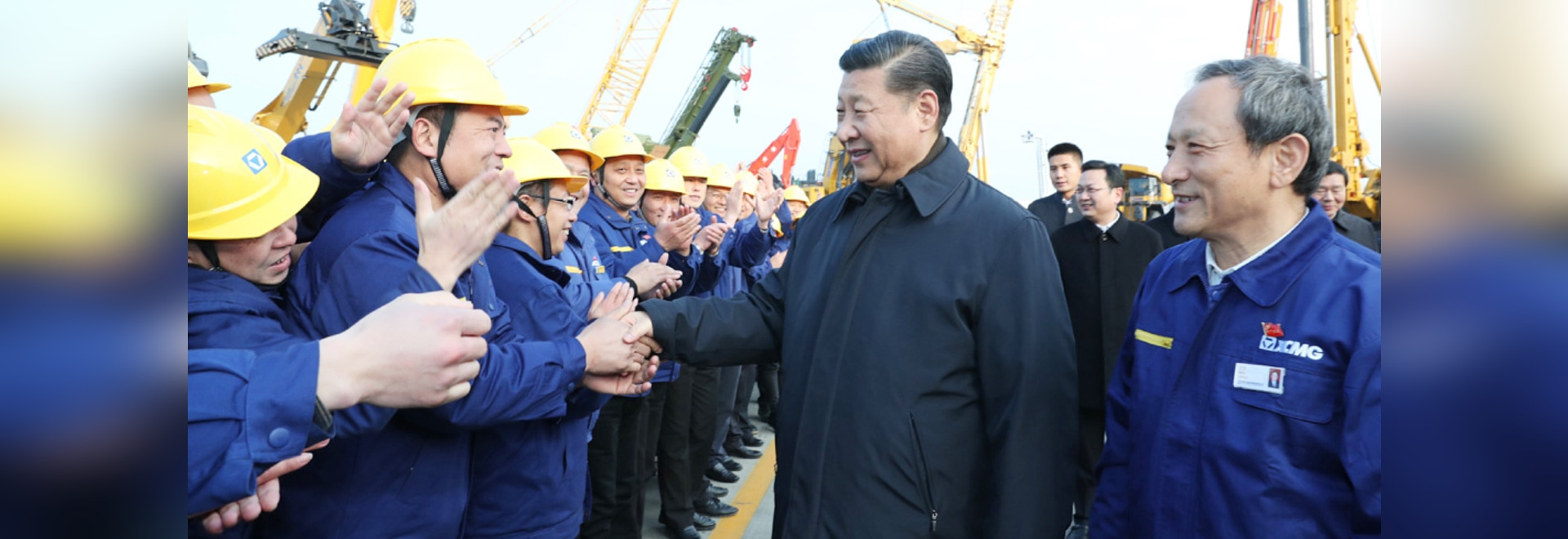 Uncle Xi inspects XCMG