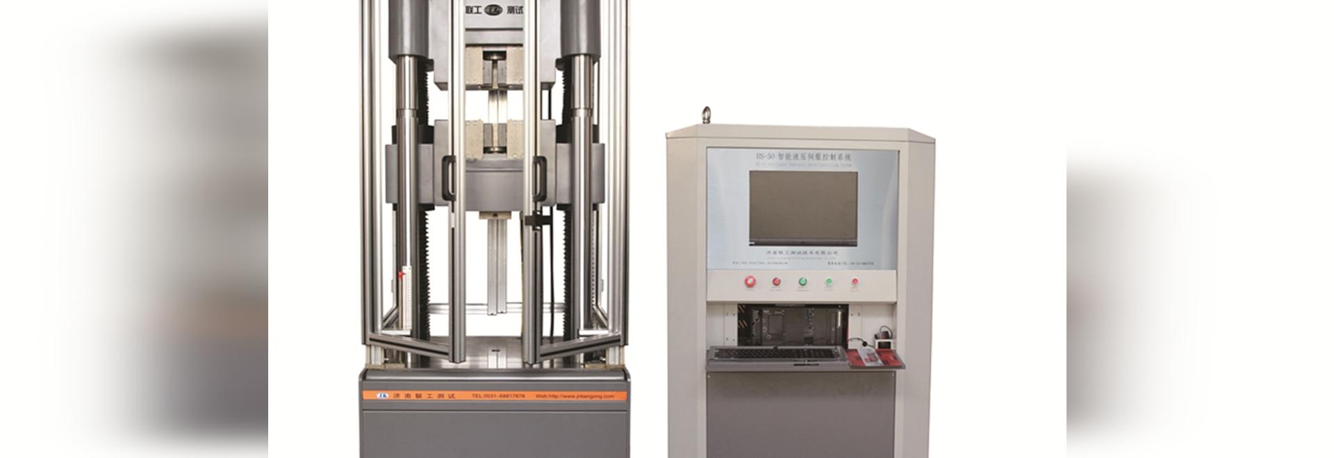 WAW-E Series Computer Control Electro-hydraulic Servo Universal Testing Machine