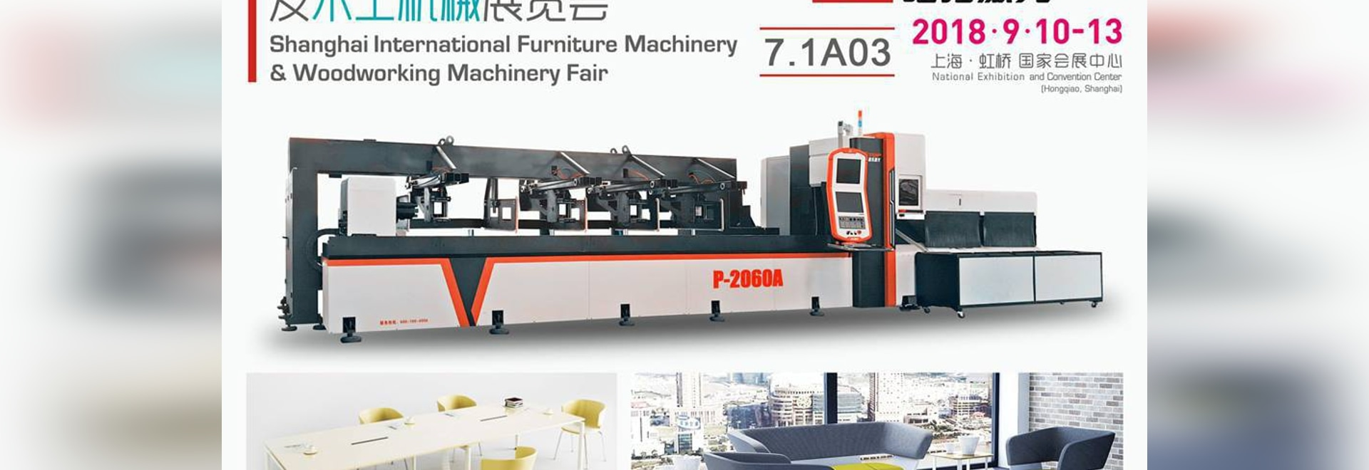 Welcome to Shanghai International Furniture Machinery & Woodworking Machinery Fair from 9/10/2018-9/13/2018