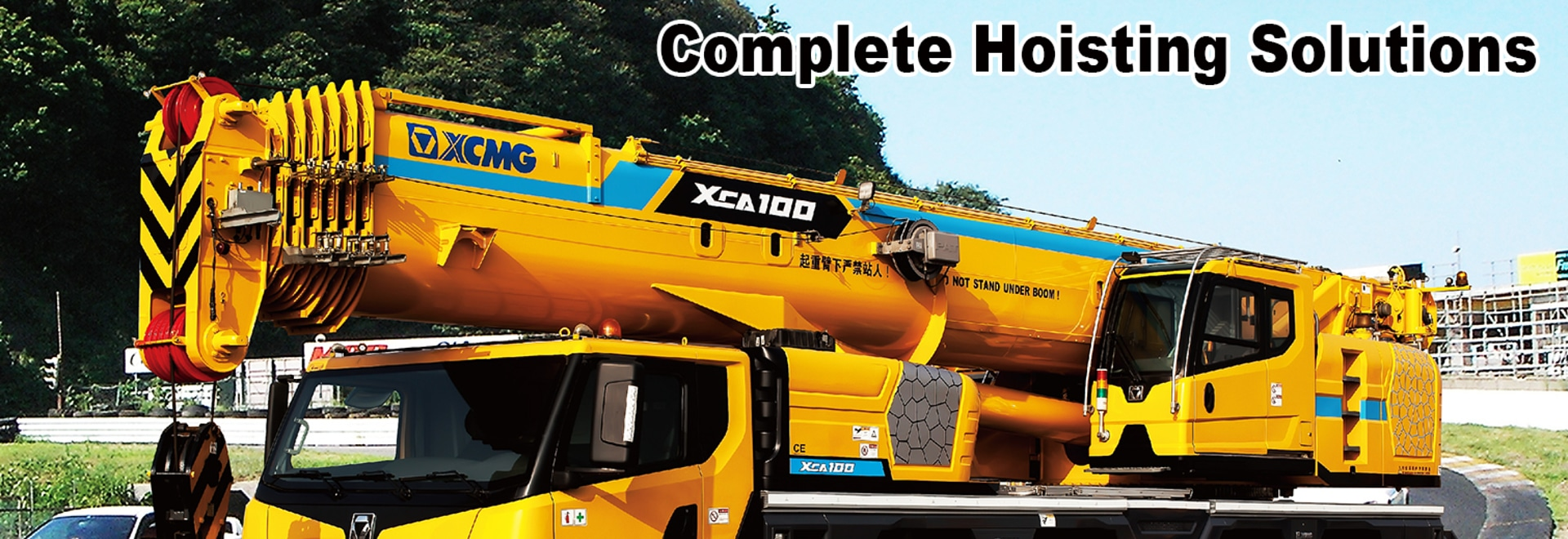 XCMG Complete Hoisting Solutions