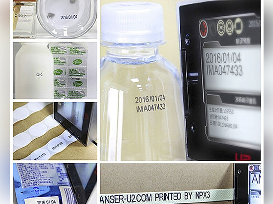 U2-Pro by ANSER: The ANSWER to Your Primary Packaging Coding Solution