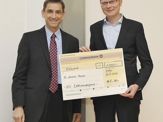 Pfeiffer Vacuum GmbH and GSI Helmholtzzentrum für Schwerionenforschung GmbH present joint doctoral candidate award