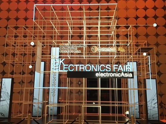 Sanwood Paticipated in 2016 HK Electronic Fair