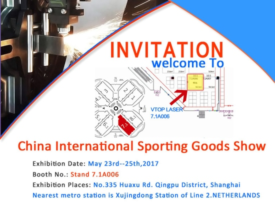 Golden Laser Will Attend The China International Sporting Goods Show