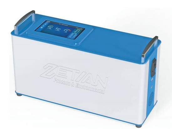 New Launched Portable Flue Gas Analyzer