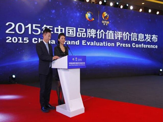 Jinming Ranked in 2015 China Brand Value List with Its Recognized Innovative Strength