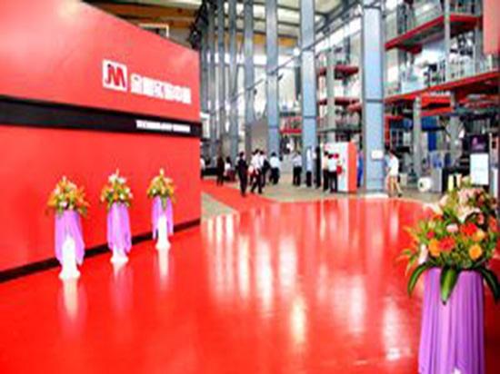 Jinming Technology Center Receives Initial Equipment Test