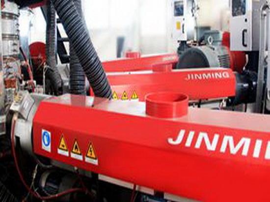 Equipment Maintenance for Client in Penvita