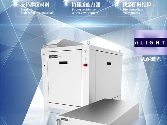 The Advantages Of n-LIGHT Fiber Laser Source