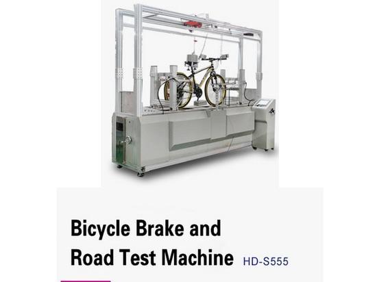 Mi technology company released safety bike
