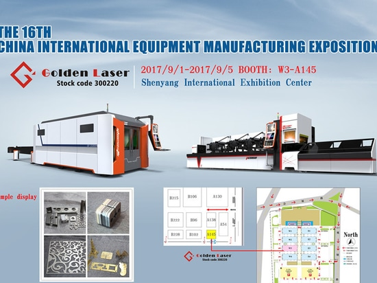 Golden Vtop Laser Will Attend The 16th China International Equipment Manufacturing Exposition