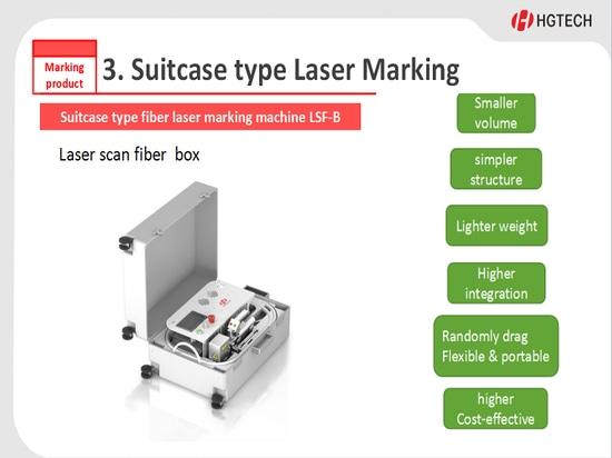 Suitcase type fiber laser marking machine LSF-B