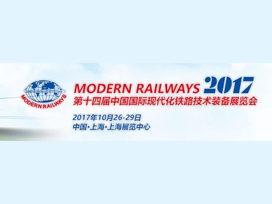 Jewell Instruments To Exhibit At Modern Railways