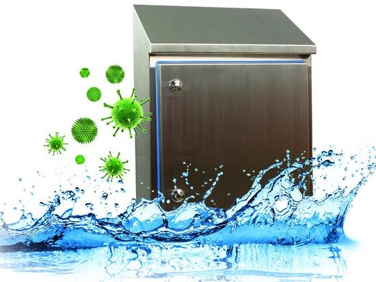 häwa Hygiene Cabinets