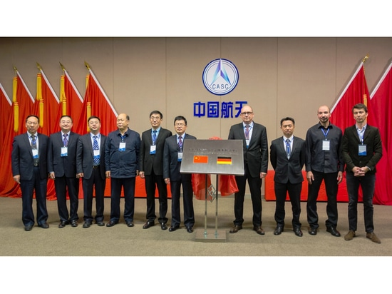 Unveiling ceremony of the LIP-Pfeiffer Vacuum Joint Center for Vacuum Technology in Lanzhou, Gansu Province, China