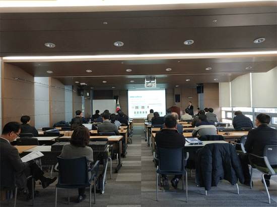 2nd CKIC Seminar on Coal, Biomass & SRF Successfully Held in Korea