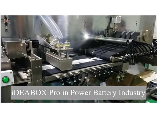 iDEABOX Pro in Power Battery Industry