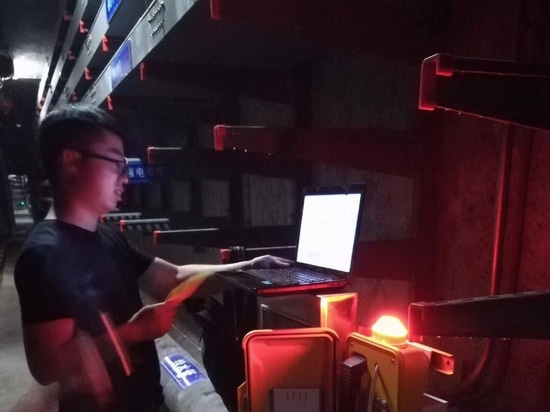 J&R Communication System Project Field Testing for Tunnel Application