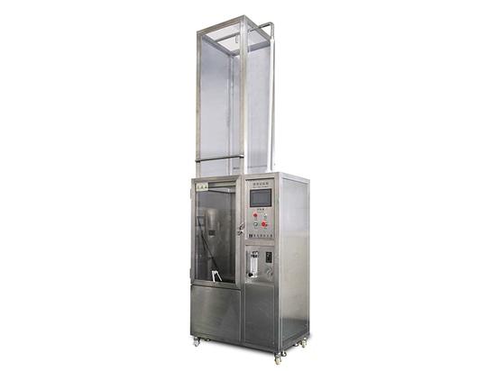 Dust Testing Chamber- IP5X/6X