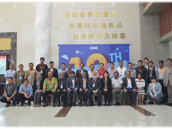 CKIC Successfully Held 12th Overseas Training Seminar