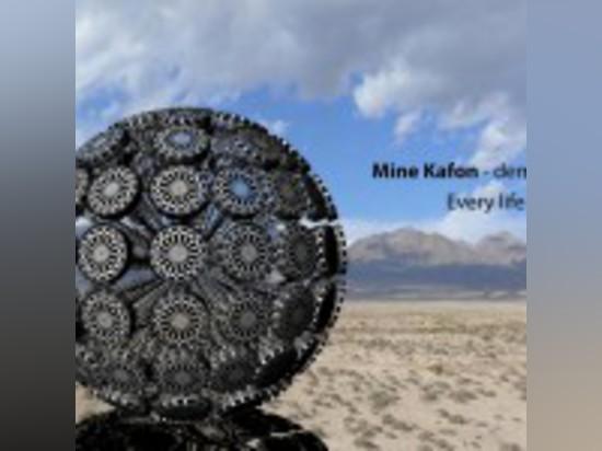 MINE KAFON BY MASSOUD HASSANI