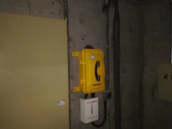 J&R Industrial emergency notification system for hostile environment installation