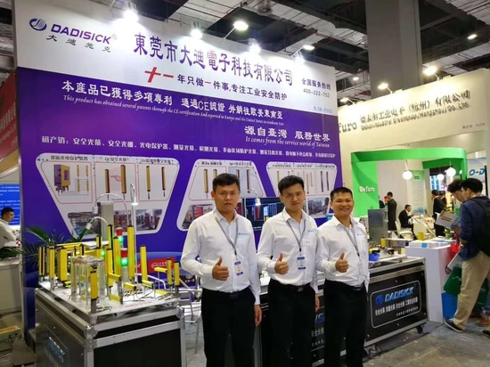 November 6-11 2017 China International Industry Fair
