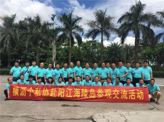 On September 24, 2017, Hengli Town Individual Enterprise Association to visit Yangjiang City Exchange