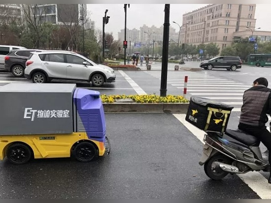 Alibaba's Robot Delivery is Here