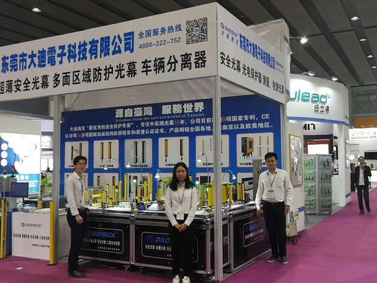 DADISICK In SPS-Industrial Automation Fair Guangzhou